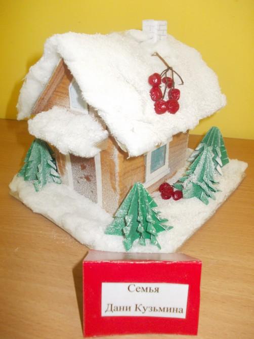 так детское творчество поделки дом для дедушки мороза Наверное, если центральной