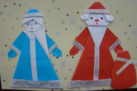 Идеи открытка, новогодняя открытка своими руками с дедом морозом и снегурочкой оригами