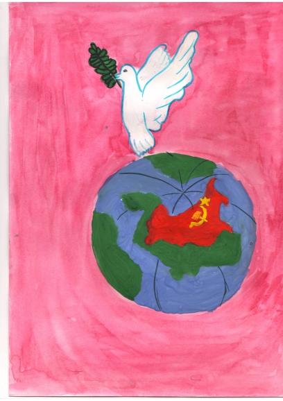 Рисунок или поделка мир во всем мире 962