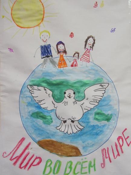 Рисунок или поделка мир во всем мире 300