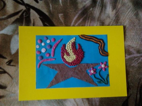 открытки к 9 мая пластилинография счастья чтоб была