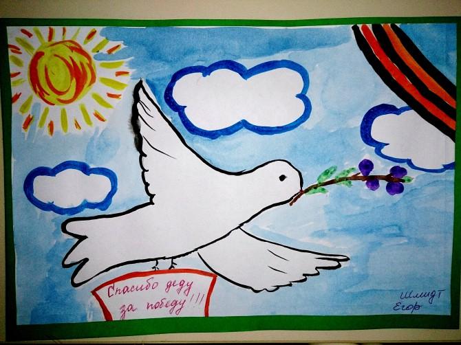 Елочка, рисунок спасибо за мир
