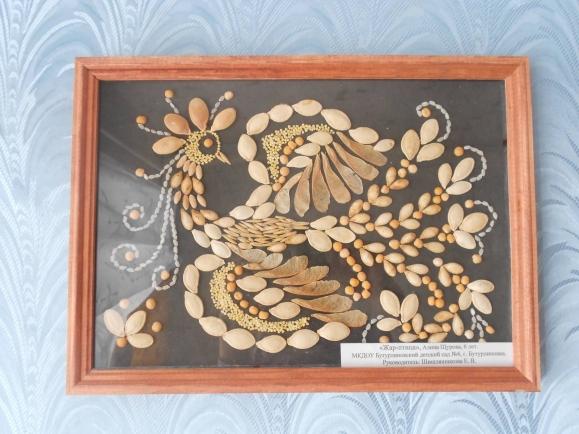 Жар-птица своими руками из природных материалов 482