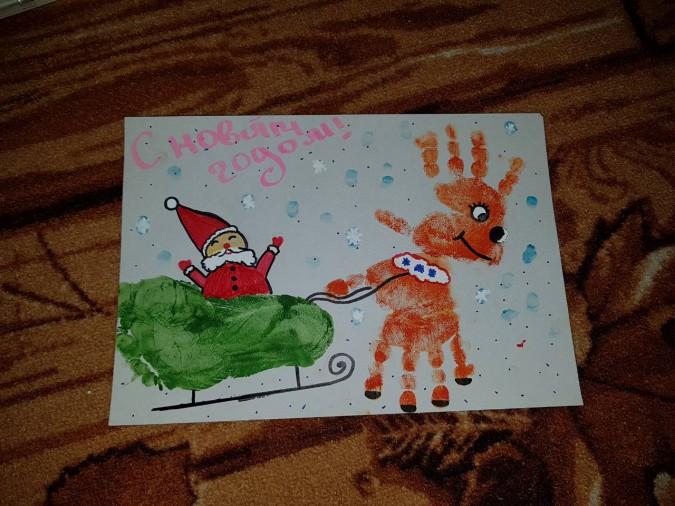 Картинки, конкурс открытка деду морозу