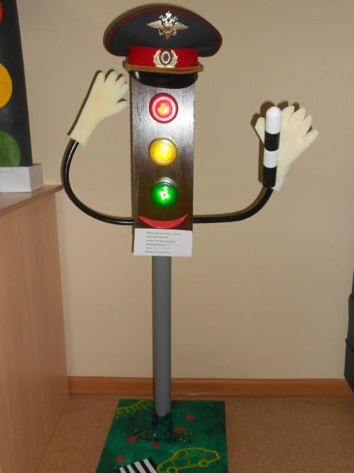 Именная фоторамка с метриками своими руками засеять клумбы