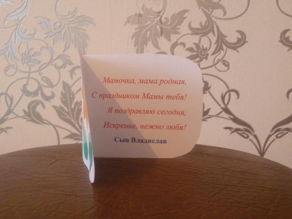 Ханова открытки