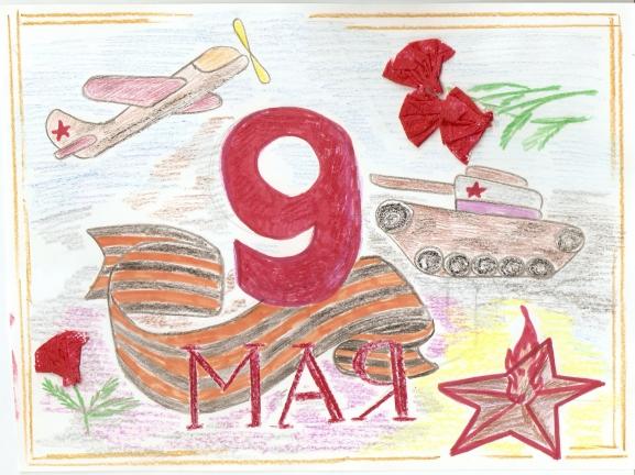 Как нарисовать открытку к 9 Мая, поэтапно карандашом? 9 мая 31