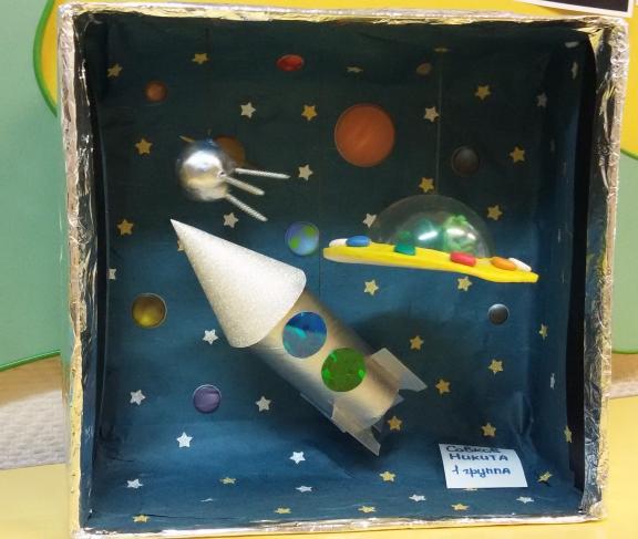 Космос в коробке поделка 58