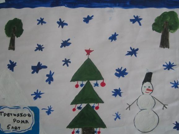 Новогодние картинки в лесу родилась елочка рисунки, красивые картинки надписями