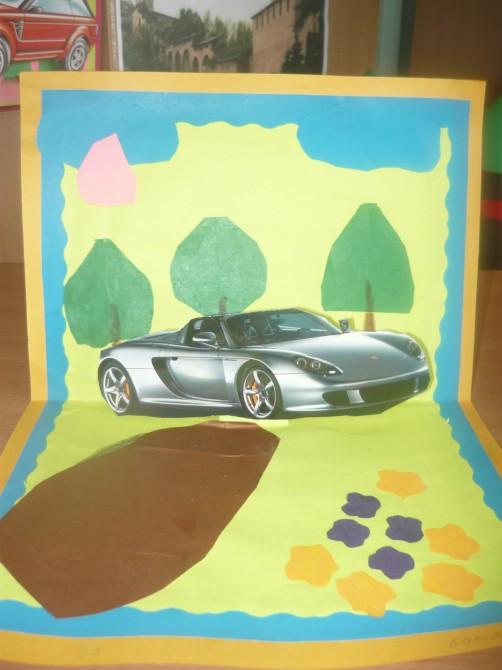 Открытка машинка для папы, марта для детей