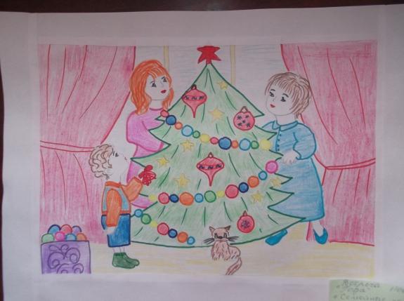 рисунок на тему традиции нашей семьи чтоб ваша семья