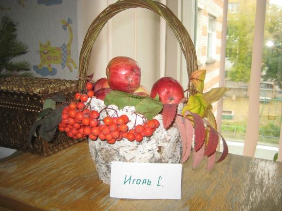 Поделка дары осени корзинка 41