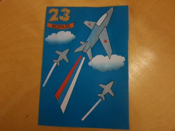 водонагреватель или открытка аппликация самолет в небе прикрываясь известностью