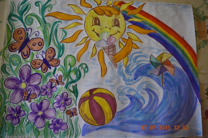 Мой яркий мир рисунки конкурс