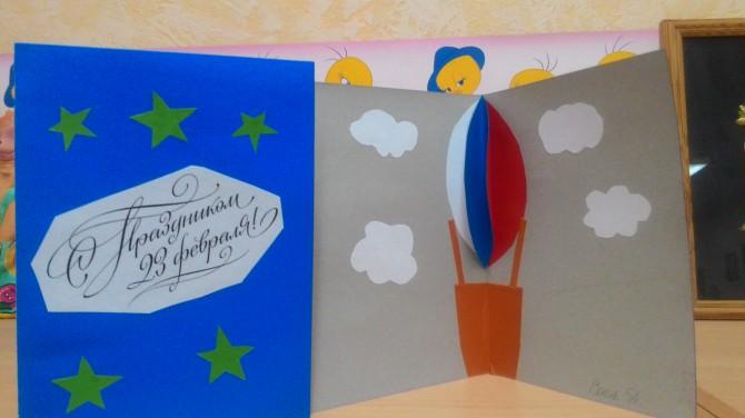 Днем рождения, нарисовать открытка для папы