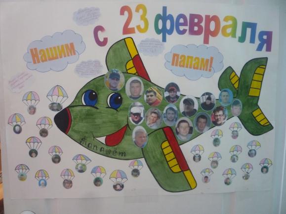 ❶Как оформить плакат к 23 февраля|Плакат защитники отечества|оформление для детских садов, наклейки для декора, плакаты обучающие | 23 февраля | Pinterest||}