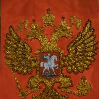 Символика России. Герб