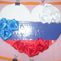 Россия- Родина моя! Всем сердц...