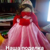 """""""Боярыня"""""""