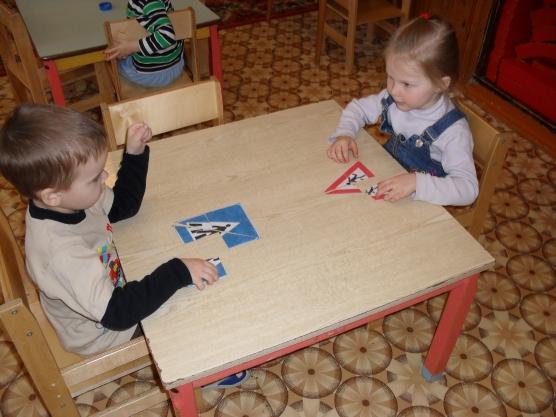 знакомство с правилами дорожного движения для дошкольников