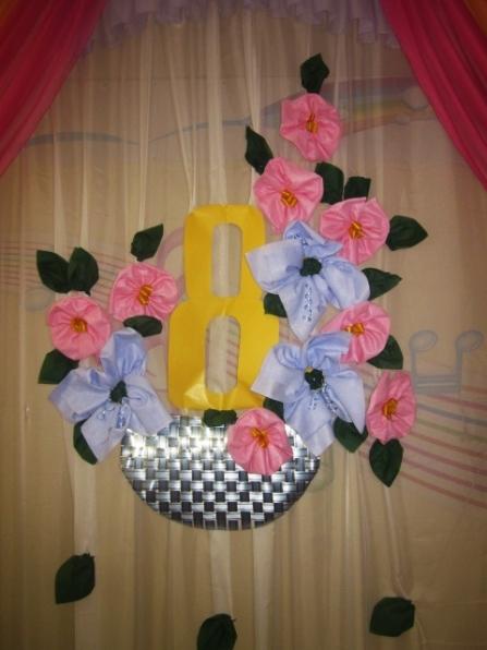 украшение зала на день матери в доу фото