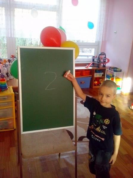 знакомство с цифрой 1 конспект занятия по математике старшая группа