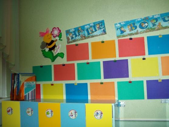 Стенд для детских садов своими руками 596