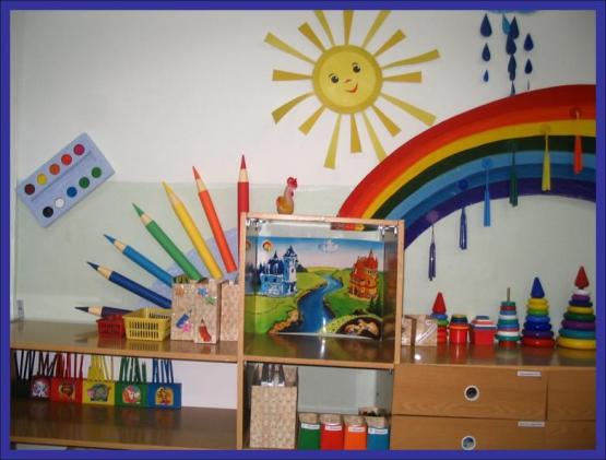Картинки для детского сада для уголка родителей в 10