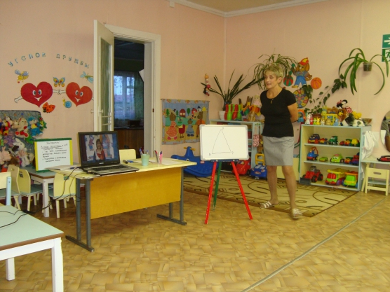 детский сад давайте знакомиться с