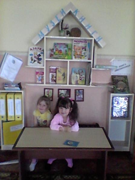 игры для знакомства на родительском собрании в детском саду