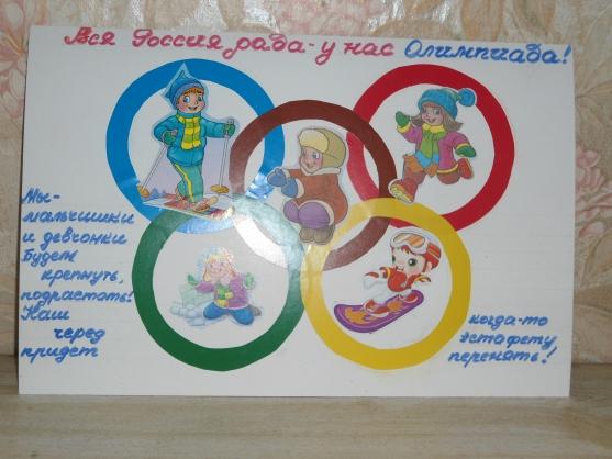 Как сделать проект про спорт