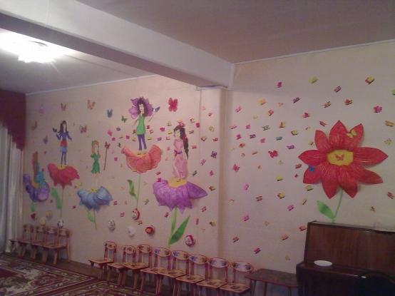 Оформление зала в детском саду своими руками фото