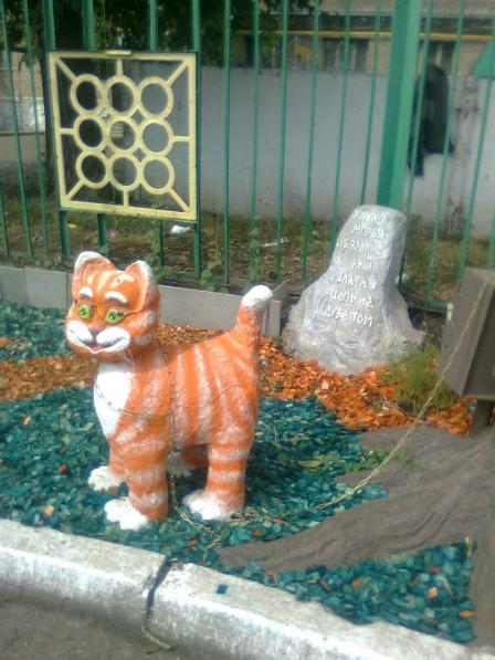 Скульптуры для украшения участка детского сада по мотивам ...