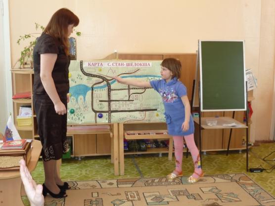 конспект на тему знакомство с детьми
