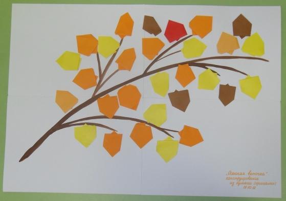 Конструирование из бумаги (оригами) на осеннюю тему. - фото инструкция РуссТалантс.ру.