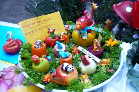 Картинки выставка поделок из овощей и фруктов 786