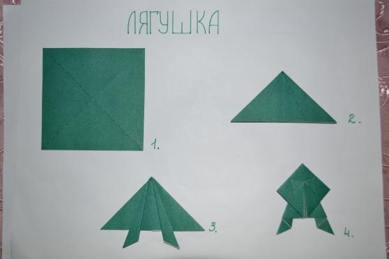 Оригами из бумаги для детского сада