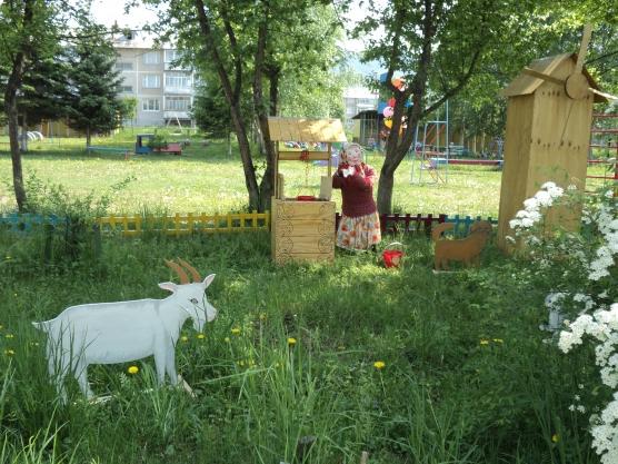 Знакомим детей с домашними животными