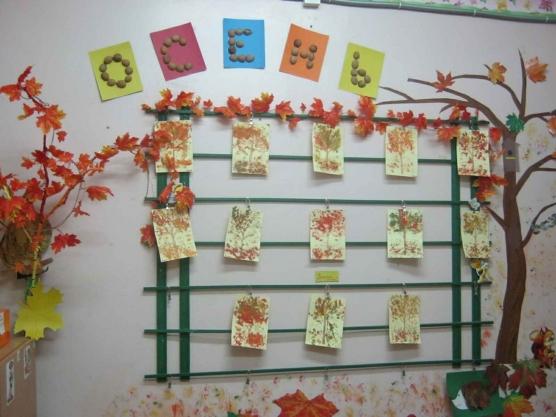 """Осень- пора вдохновения!"""" (оформление раздевалки группы). Воспитателям детских садов, школьным учителям и педагогам - Маам.ру"""