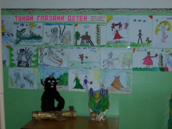 знакомство с творчеством габдуллы тукая детей