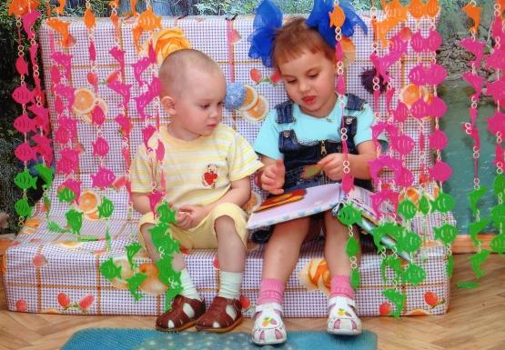 игра для знакомств в дет саду