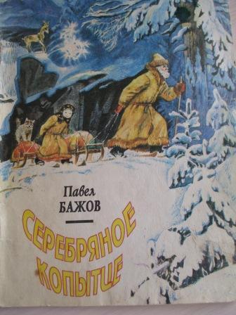знакомство с книгами в детском саду