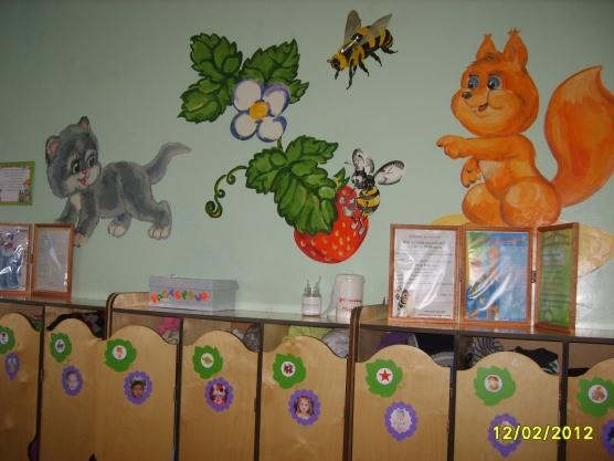 Детский сад привлекали красивые яркие