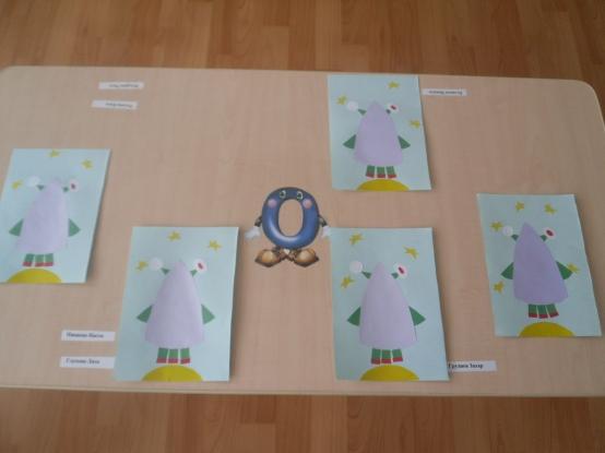 Аппликация ко Дню Российской Армии в младшей и старшей дошкольных
