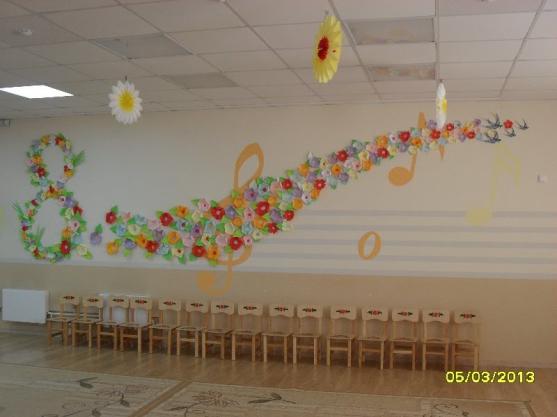 Для того чтобы украсить наш зал