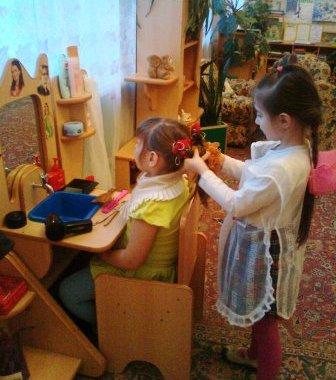 знакомство с малой родиной для дошкольников