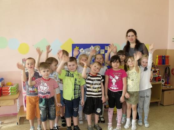 Аттестационное занятие педагога-психолога ДОУ «Психологическая подготовка детей к школе. Я— первоклассник».