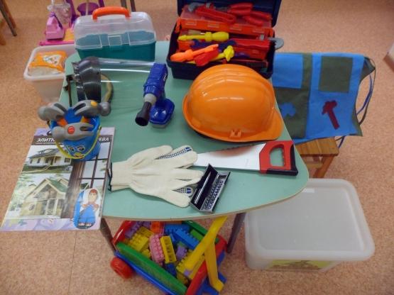 так: бесплатные предметы заместители в детском саду этой странице