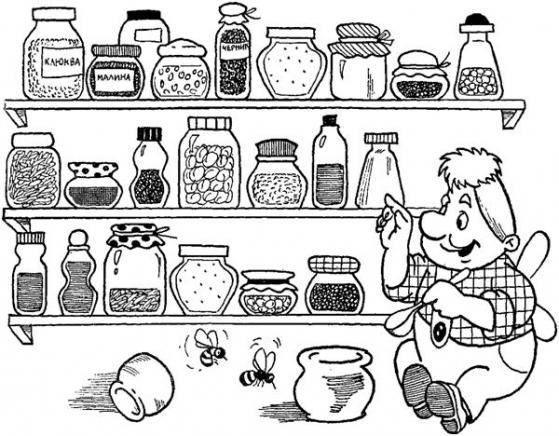 картинки и загадки про овощи и фрукты
