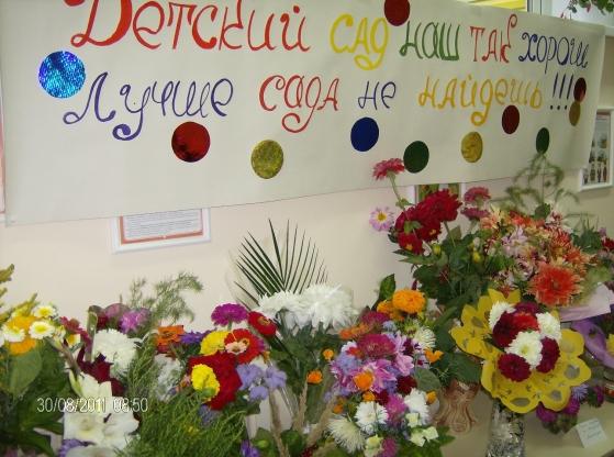 Фотоотчёт о выставке-конкурсе «Красивый букет в вазе»